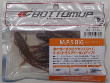 P1190014_medium