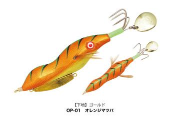 Takoegi_hp_kirinuki_01