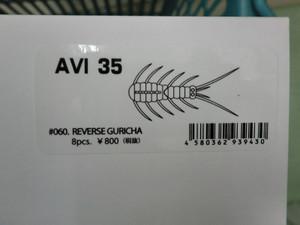 Cimg2300