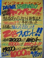 P3020066_medium_3