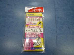 P1030435_medium