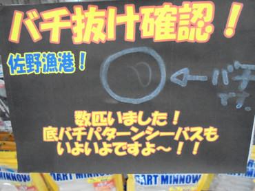 01897_medium