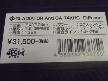 P1050002_small
