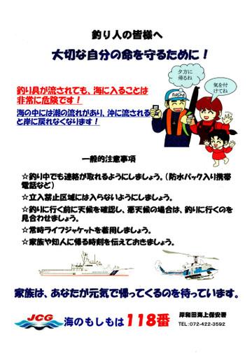 Img20200930_16003849_medium