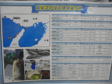Dsc04958_small_2