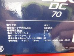 Dscf6289_small