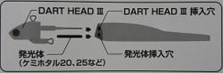 Dsc_041_3