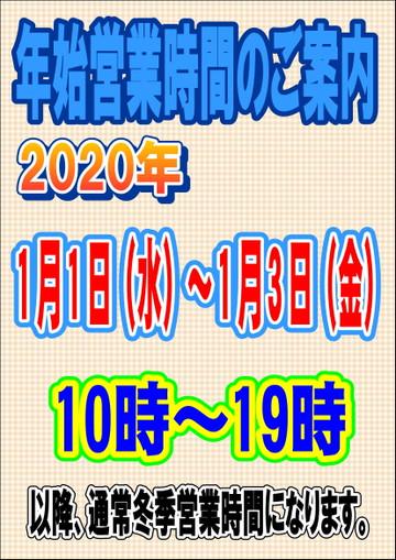 2020_6