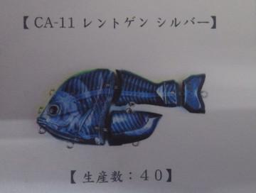 Imgp6217