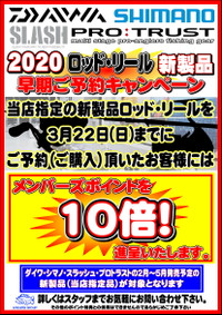 2020_5