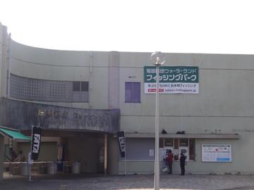 Dsc01461