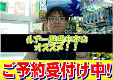 Photo_43