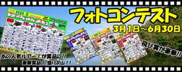 Photo_21_2_3