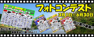 Photo_21_2_2