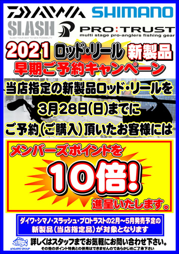 2021a4_12